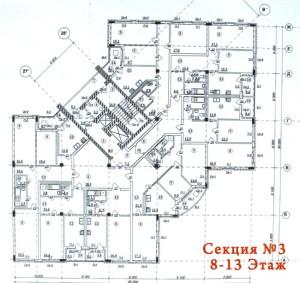 секция 2 4-этаж